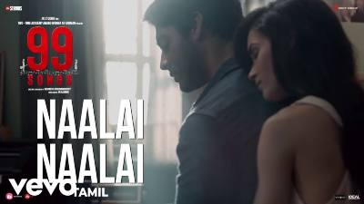 Naalai Naalai Song Lyrics - 99 Songs
