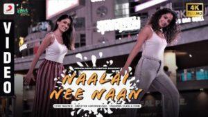 Naalai Nee Naan Song Lyrics - Sunitha Sarathy & Pravin Mani