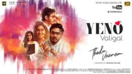 Yeno Valigal Song Lyrics - Thodu Vaanam
