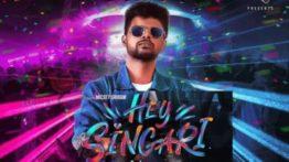 Hey Singari Song Lyrics - G.V. Prakash Kumar & Micset Sriram