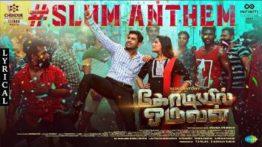 Slum Anthem Song Lyrics (Atti) - Kodiyil Oruvan