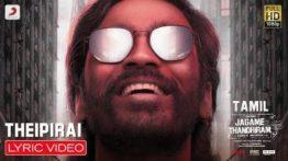 Theipirai Song Lyrics - Jagame Thandhiram