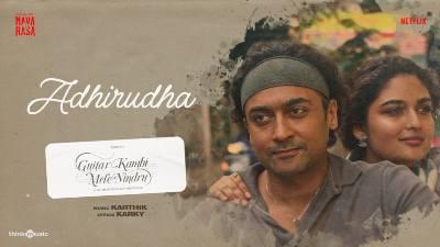 Adhirudha Song Lyrics - Guitar Kambi Mele Nindru
