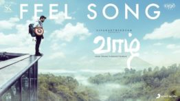 Feel Song Lyrics - Vaazhl