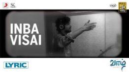 Inba Visai Song Lyrics - Vaazhl Tamil Movie