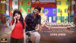 Kannamma Eannamma Song Lyrics - Rio raj, Pavithra Lakshmi, Sam vishal & KPY Bala
