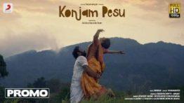 Konjam Pesu Song Lyrics - Pradeep Kumar & Nithyashree Venkataramanan