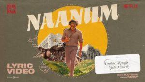 Naanum Song Lyrics - Guitar Kambi Mele Nindru (NAVARASA SERIES)