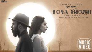 Pona Thozhi Song Lyrics - Josh Vivian Feat Sanchana Natarajan