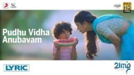 Pudhu Vidha Anubavam Song Lyrics - Vaazhl