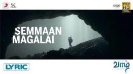 Semmaan Magalai Song Lyrics - Vaazhl (FILM)