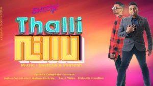 Thalli Nillu Song Lyrics - Santesh Feat Switche