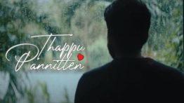 Thappu Pannitten Song Lyrics - Silambarasan TR, Kalidas Jayaram, Megha Akash