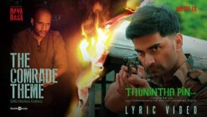 The Comrade Theme Song Lyrics (Dhooramai Kanaa) - Thunintha Pin