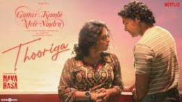Thooriga Song Lyrics - Guitar Kambi Mele Nindru (Mani Ratnam's Navarasa)