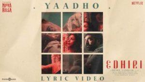 Yaadho Song Lyrics - Vijay Sethupathi's Edhiri