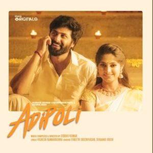 Adipoli Song Lyrics (FEAT) Ashwin Kumar & Shivaangi