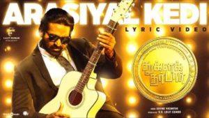 Arasiyal Kedi Song Lyrics - Tuqhlaq Durbar
