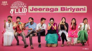 Jeeraga Biriyani Song Lyrics - Yennanga Sir Unga Sattam