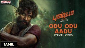 Odu Odu Aadu Song Lyrics - Puspha (The Rise)