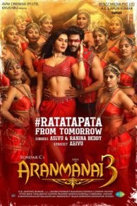 Ratatapata Song Lyrics - Arya's Aranmanai 3
