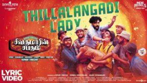 Thillalangadi Lady Song Lyrics - Sivakumarin Sabadham