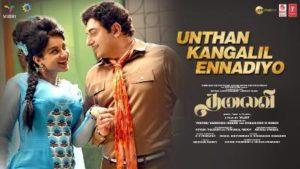 Unthan Kangalil Ennadiyo Song Lyrics - Thalaivii