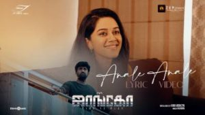 Anale Anale Song Lyrics - Jango (Tamil Movie)