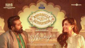 Anange Song Lyrics - Annabelle Sethupathi