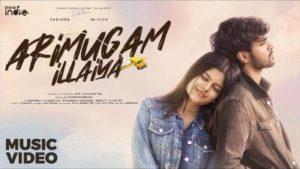 Arimugam Illaiya Song Lyrics - Dinesh Nagarajan