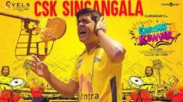 CSK SINGANGALA SONG LYRICS - Corona Kumar