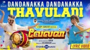 Dandanakka Dandanakka Song Lyrics - Mugen Rao's Velan