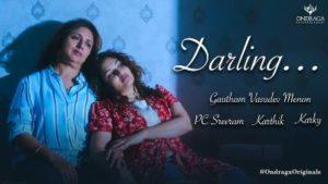 Darling Song Lyrics - Gautham Vasudev Menon & Karthik