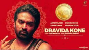 Dravida Kone Song Lyrics - Tughlaq Durbar Feat Vijay Sethupathi
