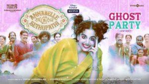 Ghost Party Song Lyrics - Anabelle Sethupathi