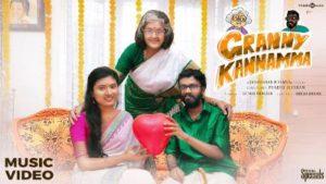 Granny Kannamma Song Lyrics - Sathyaprakash
