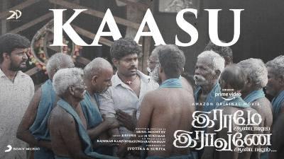 Kaasu Song Lyrics - Raame Aandalum Raavane Aandalum