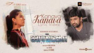 Kanava Kanava Song Lyrics - Jango