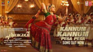 Kannum Kannum Pesa Pesa Song Lyrics - Thalaivii