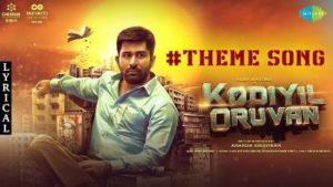 Kodiyil Oruvan Theme Song Lyrics - Vijay Antony's Kodiyil Oruvan