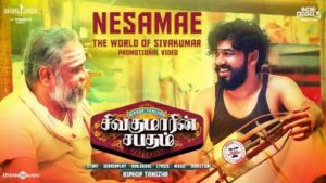 Nesamae Song Lyrics (The World Of Sivakumar) - Sivakumarin Sabadham