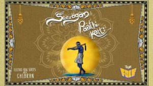 Seeragam Paathi Katti Song Lyrics - Ghibran