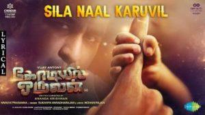 Sila Naal Karuvil Song Lyrics - Kodiyil Oruvan