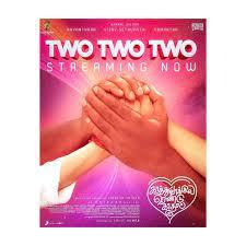 TWO TWO TWO SONG LYRICS (MEANING) - Kaathuvaakula Rendu Kaadhal
