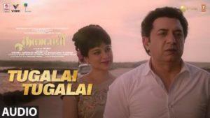 Tugalai Tugalai Song Lyrics - Thalaivii