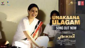 Unakaana Ulagam Song Lyrics - Kangana Ranaut's Thalaivii