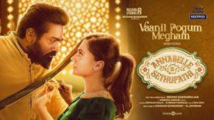 Vaanil Pogum Megham Song Lyrics - Annabelle Sethupathi