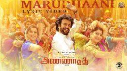 MARUDHAANI SONG LYRICS - Rajini's Annaatthe