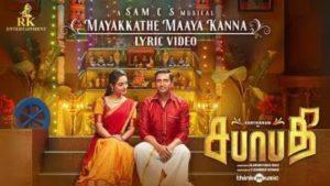 Mayakkathe Maaya Kanna Song Lyrics - Sabhaapathy