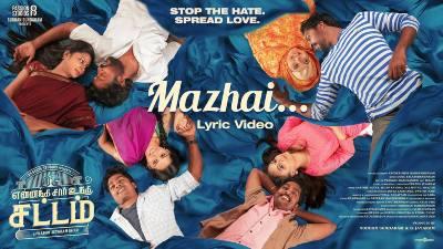 Mazhai Song Lyrics - YENNANGA SIR UNGA SATTAM (1)